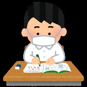 マスクを付けて授業を受ける学生のイラスト(中学校・男の子)