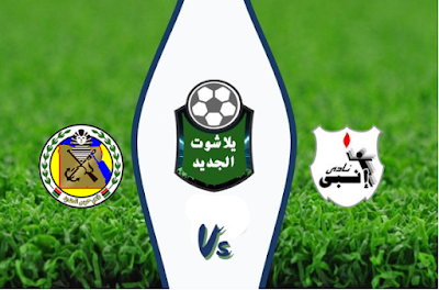 نتيجة مباراة إنبي وحرس الحدود اليوم بتاريخ 12/25/2019 الدوري المصري