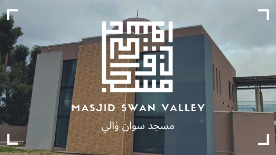 Kufi Wednesday #81 | Masjid Swan Valley