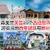 森美兰芙蓉20个古迹景点,游览当地百年建筑与地标!