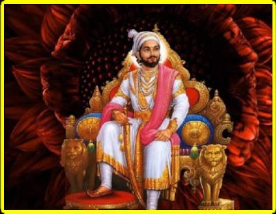 Shivaji Information Marathi