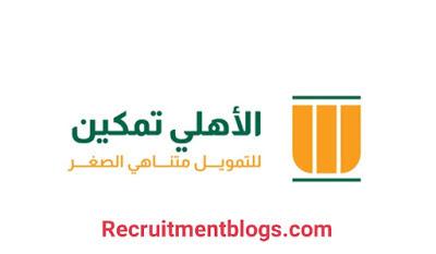 Fresh Graduate Accountant At Al Ahly Tamkeen