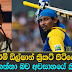TM Dilshan says he will retire from international cricket after the 3rd ODI & two T-20 matches vs Australia