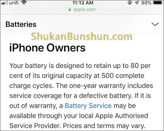 Menjaga Kesehatan Baterai iPhone Tidak Bekurang Cepat Turun