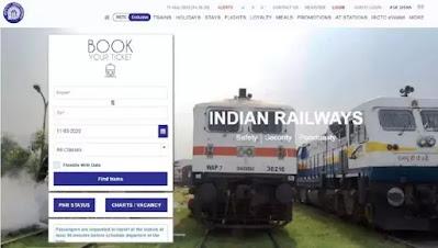 IRCTC वेबसाइट और ऐप पर रेल टिकट बुकिंग शुरू हुई, यह तरीका है