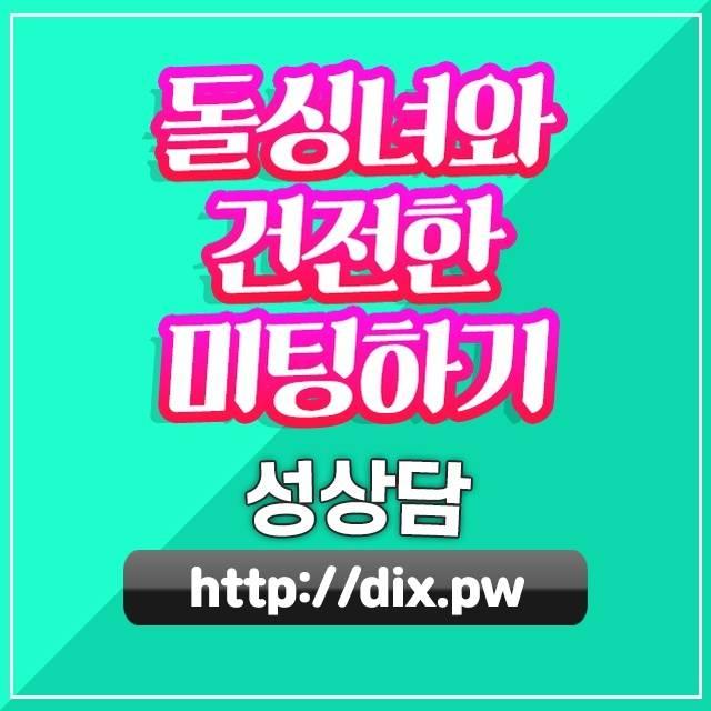 송정공원역쿨러