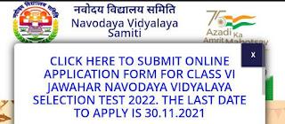JNVST Admission 2022 : नवोदय विद्यालय में छठी कक्षा में दाखिले के ऑनलाइन आवेदन शुरू , अंतिम तिथि 30 नवंबर - डिंपल धीमान