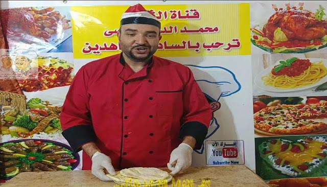 عيش ابيض او عيش شامي الشيف  محمد الدخميسي