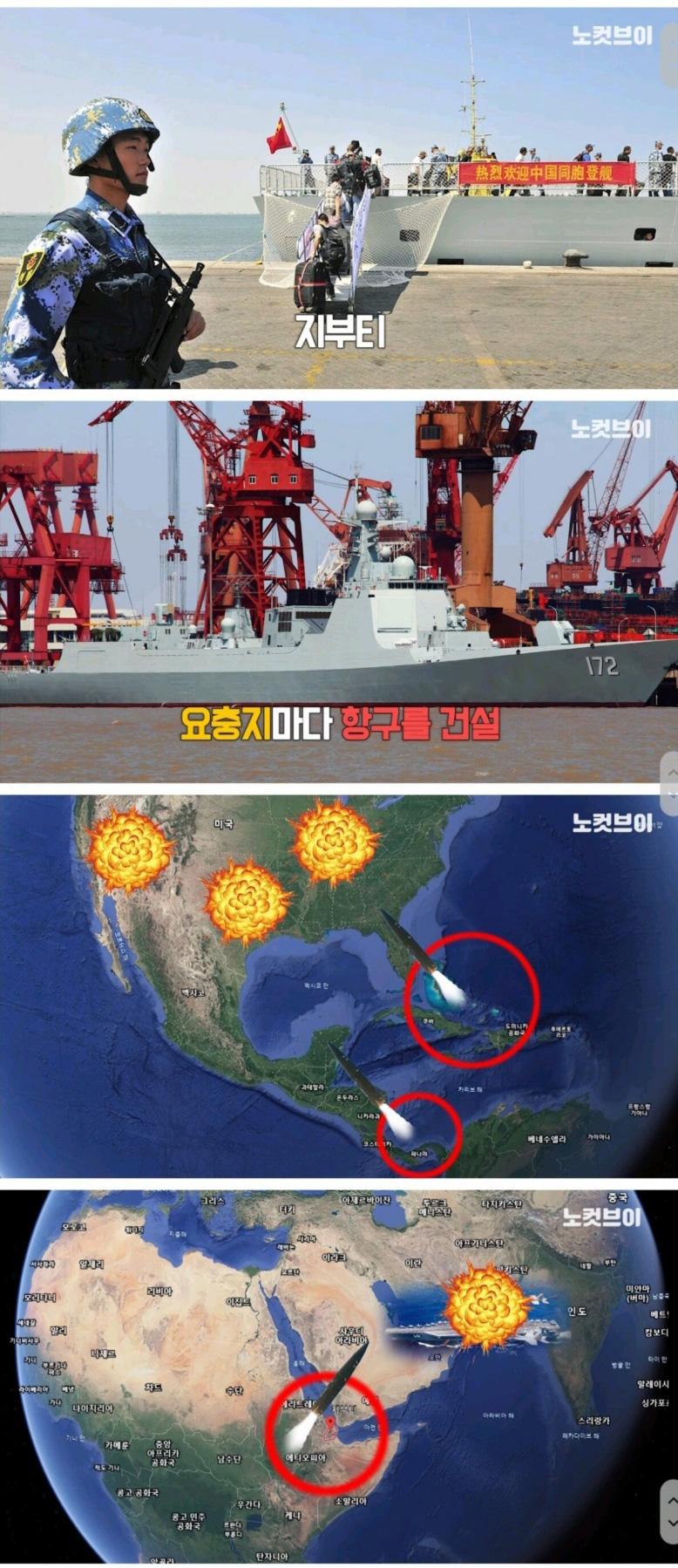 중국의 컨테이너 위장 무기
