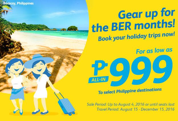 Cebu Pacific Cheap Airfare 2016