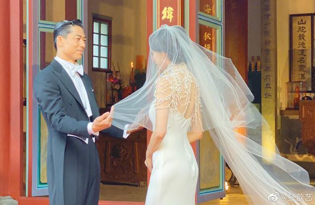 akira lin chiling wedding ceremony