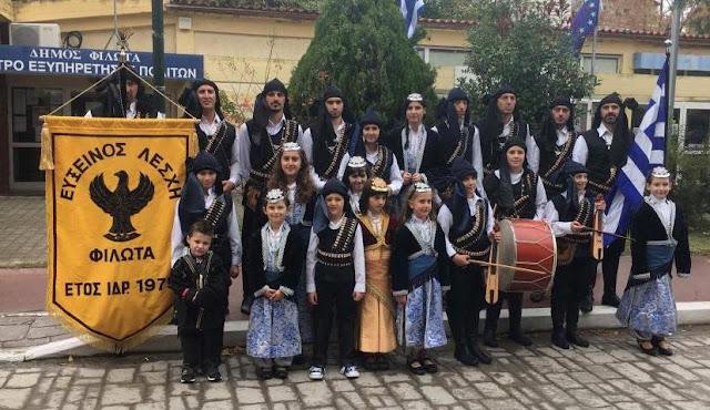 """Ποντιακοί Σύλλογοι από όλη την Ελλάδα τίμησαν την επέτειο του """"ΟΧΙ"""" - Φωτογραφικό αφιέρωμα"""