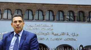وزارة أمزازي تطلق حملة واسعة لافتحاص الأكاديميات الجهوية والمديريات تربويا (وثيقة )