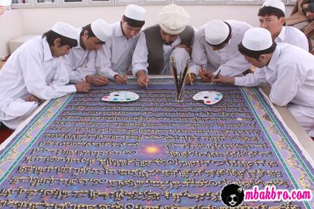al-quran terbesar