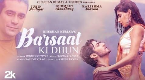 Barsaat Ki Dhun Lyrics in Hindi - Jubin Nautiyal