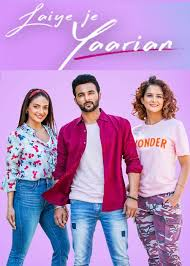 Laiye Je Yaarian 2019 Punjabi Full Movie Download mp4moviez