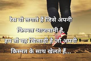 attitude whatsapp dp hd image
