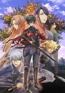 انمي Kochouki Wakaki Nobunaga الحلقة 1 مترجمة