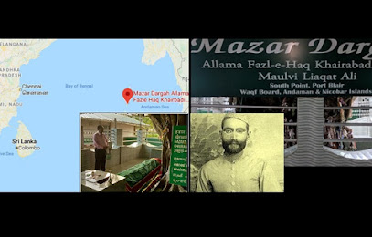 Revolutionary freedom fighter Fazl-e-Haq Khairabadi who was jailed in Andaman Nicobar: Exiled, died in prison, buried in Port Blair