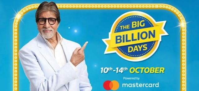 Flipkart big billion day Sale {With Huge Discounts}