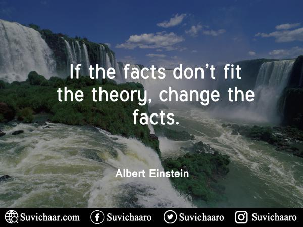 If-The-Facts-Dont-Fit-The-Theory-Change-The-Facts.Albert-Einstein-Quotes-www.suvichaar.com_