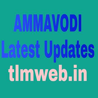 Ammavodi Latest updates....
