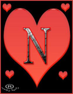 صور حروف خلفيات رومانسية مكتوب عليها حرف N