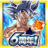 Dragon Ball Z Dokkan Battle Japanese V4.16.0 Mod Apk