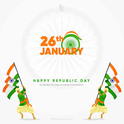 Happy Republic Day 26 January Wishes with Images, Happy Republic Day 26 January Wishes, Happy Republic Day, 26 January, 26 January Wishes with Images, 26 January Wishes, 26 January Images