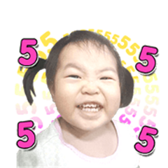 MOCHI CHAN