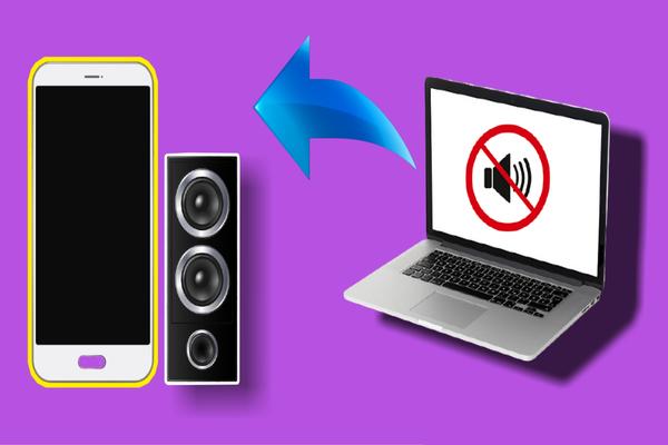 هل مخرج الصوت الخاص بحاسوبك لا يشتغل ؟ إليك تطبيق حصري لتحويل هاتفك إلى مكبر صوت مجانا و تخلص من المشكلة في ثواني !