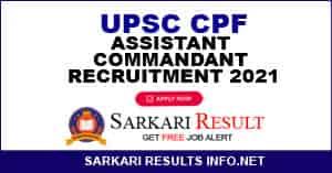 UPSC CPF Assistant Commandant Online Form 2021