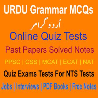 Solved URDU Grammar MCQs Objective Type Quiz Tests