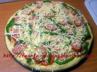 Πίτσα Καταντζάρο - από «Τα φαγητά της γιαγιάς»