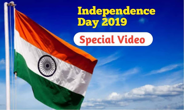 Happy-Independence-Day-2019-Videos-Download-Independence-Day