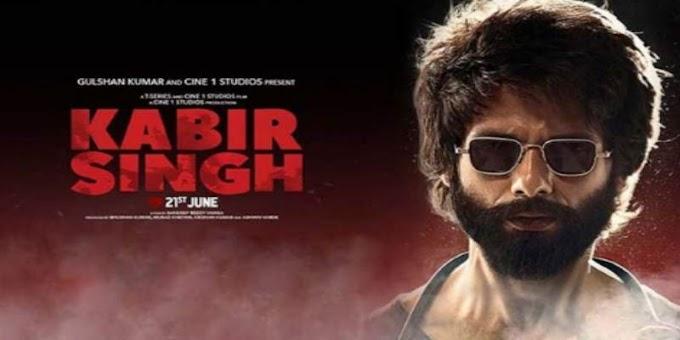Latest News Bollywood Movie