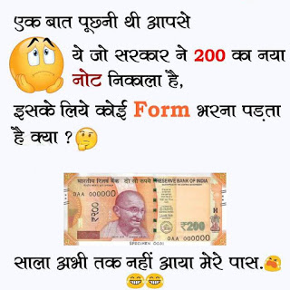 Indian Currency Funny Images: NEW 200 Rs Note Jokes FOR WhatsApp