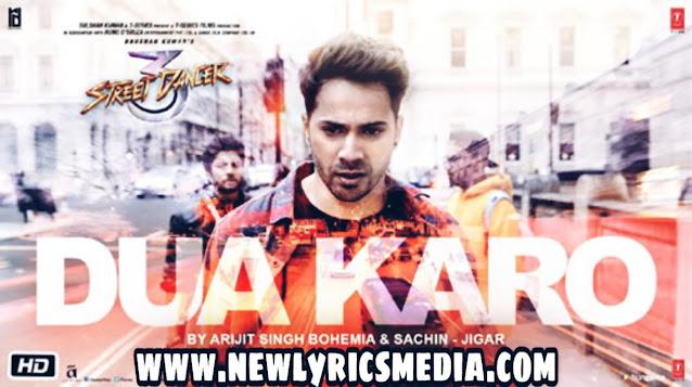 https://www.newlyricsmedia.com/2020/01/dua-karo-lyrics-in-hindi-street-dancer.html