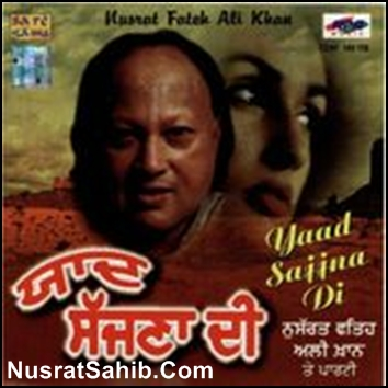 Waada Karke Sajan Nahi Aaya Lyrics Nusrat Fateh Ali Khan [NusratSahib.Com]