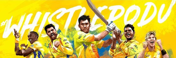IPL 2020: Dhoni की वापसी की अटकलों पर लगा पूर्णविराम, Cricket khelenge Dhoni
