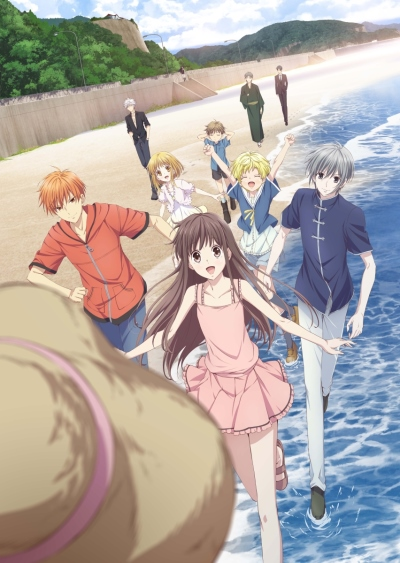 """Fruits Basket Season 2"" Key Poster"