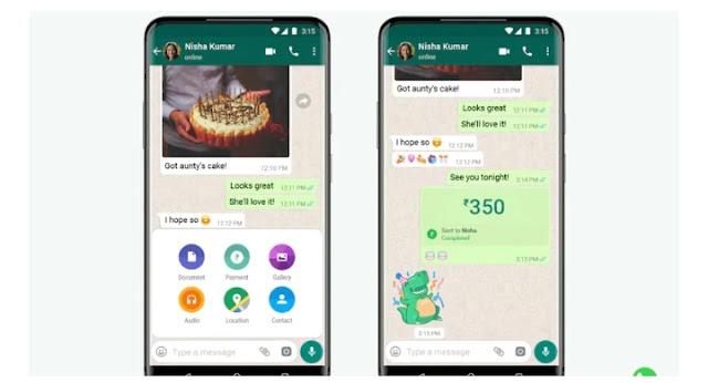 व्हाट्सएप पे अब भारत में उपयोगकर्ताओं के लिए उपलब्ध हुआ