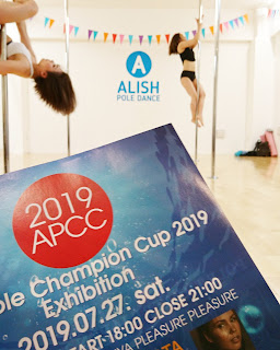 Asia Pole Champion Cup