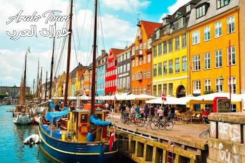 دليل السفر إلى الدانمارك - السياحة في أوروبا