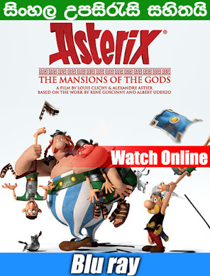 Asterix and Obelix: Mansion of the Gods 2014 Full movie watch online With Sinhala Subtitle
