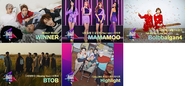 best vocal performance group  mama 2017