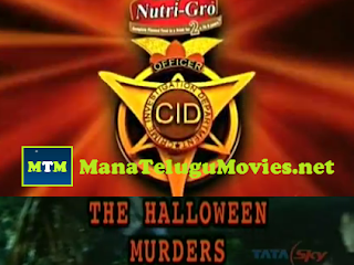 The Halloween Murders -CID Detective Serial -18th July