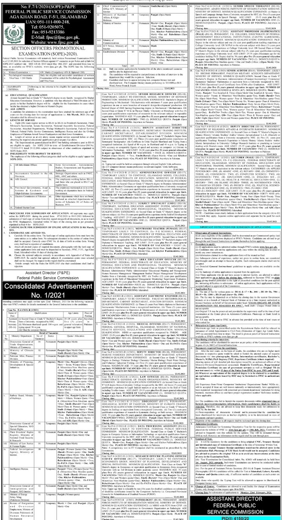 Fereral Public Service Commission FPSC Jobs 2021 - Application Form - www.fpsc.gov.pk - FPSC New Jobs - FPSC Latest Jobs In Pakistan