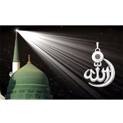 Islamic life: Bure Kheyalaat ka Pore Toor pr Inkaar