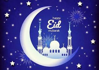 Eid Mubarak Wishes Shayari